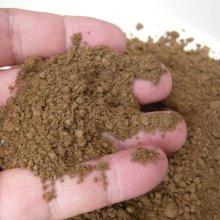 詳細写真2: 水生植物の栽培に「荒木田土-あらきだつち(田土)」【大袋・約18L・約15kg】サクラソウ、キク、ボタンなどの鉢物栽培にも最適