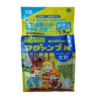 マグァンプK【大粒】【1.3kg】(N6-P40-K6-Mg15)定番の緩効性肥料【家庭用】