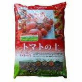 トマトの土《甘くて、美味しいトマトづくり》家庭園芸用培養土【14L】
