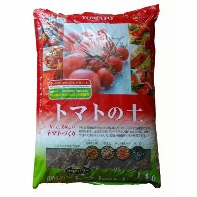 トマトの土