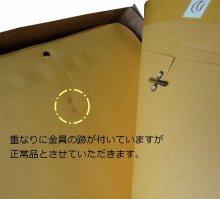 詳細写真2: アメリカのクラフト封筒【Kraft Clasp Envelope】9・1/2 x 12・1/2インチ(241.3x317.5mm)【100枚入り/箱】