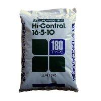 コーティング肥料|ハイコントロール 650(16-5-10)【10kg】被覆タイムコントロール化成肥料【日祭日の配送・時間指定不可】