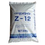 イタヤゼオライトZ-12・粒状0.5-2mm(硬質)【20kg】【有機JAS適合資材】【日祭日の配送・時間指定不可】