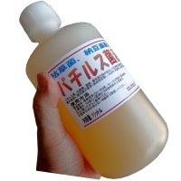 バチルス菌液|納豆菌を配合した植物健全育成剤