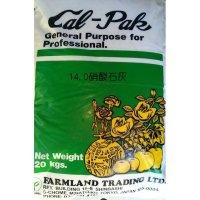 カル・パック|CAL-PAK|硝酸カルシウム(14.0硝酸石灰)【20kg】硝酸性窒素14.0%(CaOの含有量は28-30%)