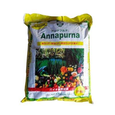アンナプルナ-[有効菌アゾトバクター、バチルス菌群配合]バイオ有機肥料