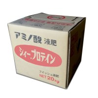 6.0シィー・プロテイン【20kg】アミノ酸液肥|フィッシュ液肥