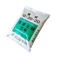 養液土耕5号|OATアグリオ養液土耕専用肥料|複合12-20-20【10kg】
