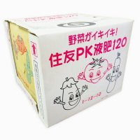 住友PK液肥120(N1-P12-K10)【20kg】長年定評のある化成液肥
