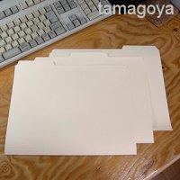 マニラフォルダ1/3カットタブ「レターサイズ」各タブ5枚(全15枚入り)