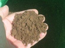 詳細写真1: ミネラルこんぶ(発酵海藻)【15kg】ぼかし海藻肥料