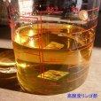 《高酸度-リンゴ酢(酸度10%)》【20L】