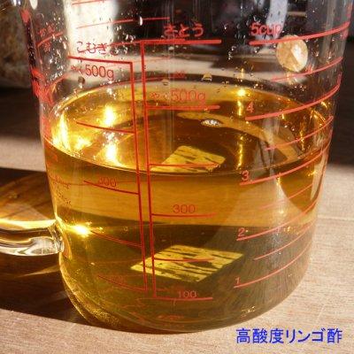 画像2: 一般農業園芸用《高酸度-リンゴ酢(酸度10%)》【20L】【食用可】【食品加工用】