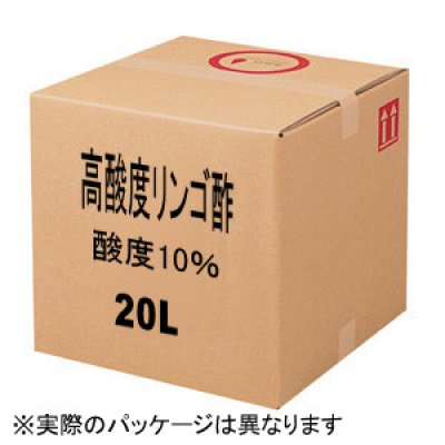 高酸度-リンゴ酢(酸度10%)【100L(20Lx5箱)】