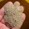 画像2: 砂状-ケイカル-【ケイ酸カルシウム(けい酸苦土石灰)】【20kg】 (2)
