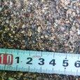 画像3: 創美味3号(8-5-5)有機60%・カニガラ入り万能ぼかし肥料【20kg】 (3)