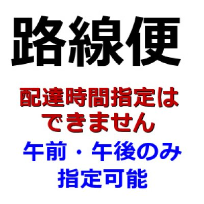 画像5: 栃木県産《上質》赤玉土(大袋x10袋セット)【約140L】【日祭日配送・時間指定不可】