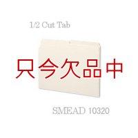 [値下げ]マニラフォルダ【レターサイズ、1/2カットタブアソート】SMEAD NO.10320【100枚入りBOX】