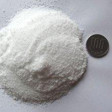 詳細写真2: 農業用 塩化マグネシウム-95%含有【海水由来】天然ニガリ(微粉末)【2kg】