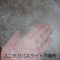 保温、防虫、防霜、防鳥に丈夫なポリエステル製「べたがけシート」【1.8mx10m】
