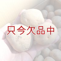 [2017年は終了](馬鈴薯)種ジャガイモ【キタアカリ】【1kg】ダントツのビタミンC含有量