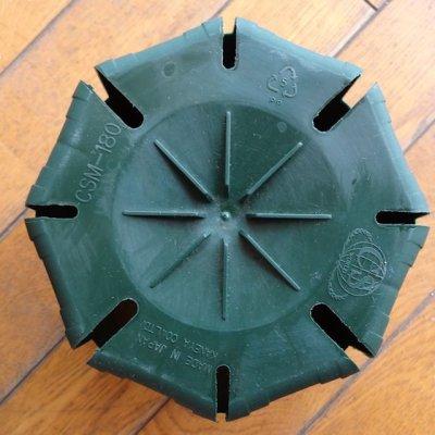 スリットポット 6号鉢 CSM-180