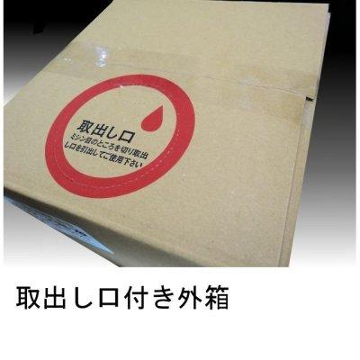 画像3: [品薄]キュービ容器10Lセット(外箱ダンボール+テナー容器+キャップ)