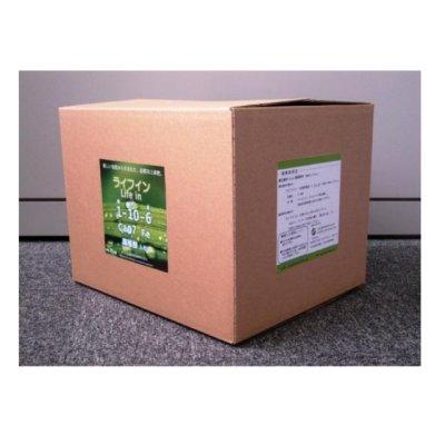 機能性ハイブリッド液肥『ライフイン』(1-10-6-cao7)20kg