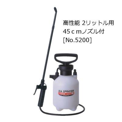 フルプラ ダイヤスプレー プレッシャー式噴霧器 2L用