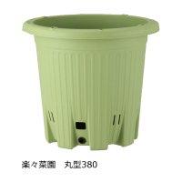 [値下げ]野菜もできる深型プランター「楽々菜園」【380丸型】容量:15L (貯水機能付き)