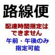 画像5: 【超軽量】防鳥カルネット(原反)【2x100m】約12mm角目【送料無料】【日祭日の配送・時間指定不可】 (5)