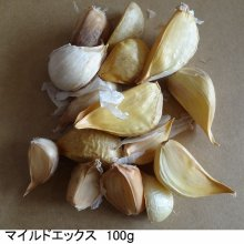 詳細写真1: マイルドエックス|種子用大蒜|臭いの残らない国産ニンニク【100g】