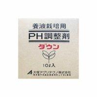 養液栽培用|PH調整剤ダウン【10L】OATアグリオ