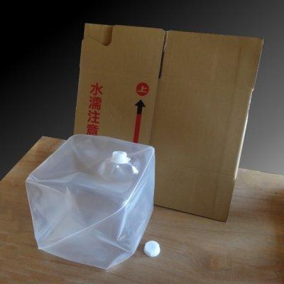 画像1: キュービ容器20Lセット(外箱ダンボール+テナー容器+キャップ)