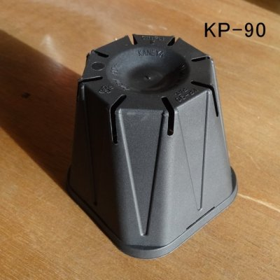 画像1: スリットポット(KP-90)90mm・容量272ml(ブラック)[納期1週間以上]【1920個入り】