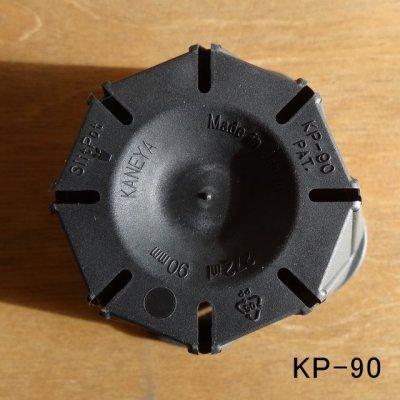 画像2: スリットポット(KP-90)90mm・容量272ml(ブラック)[納期1週間以上]【1920個入り】