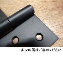 詳細写真3: 【屋外可】T型ヒンジ|Heavy duty仕様【ブラック】