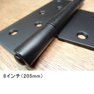 画像2: 【屋外可】T型ヒンジ|Heavy duty仕様【ブラック】