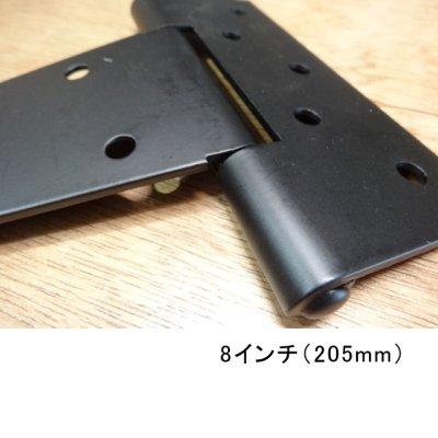 画像3: 【屋外可】T型ヒンジ|Heavy duty仕様【ブラック】