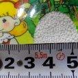 画像3: マグァンプK【小粒】【600g】(N6-P40-K6-Mg15)定番の緩効性肥料【家庭用】 (3)