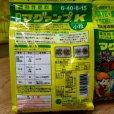 画像2: マグァンプK【小粒】【600g】(N6-P40-K6-Mg15)定番の緩効性肥料【家庭用】 (2)