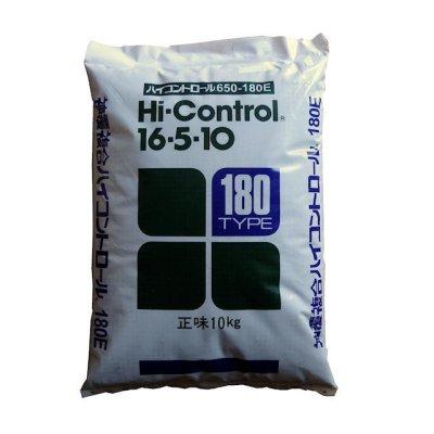 画像1: コーティング肥料|ハイコントロール 650(16-5-10)【10kg】被覆タイムコントロール化成肥料【日祭日の配送・時間指定不可】