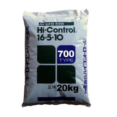 画像1: コーティング肥料|ハイコントロール 650(16-5-10)【肥効700日】【20kg】被覆タイムコントロール化成肥料【日祭日の配送・時間指定不可】