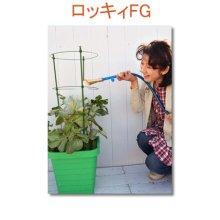 詳細写真3: ロッキィFG|根に酸素を届ける空気潅水シャワーヘッド【送料無料】