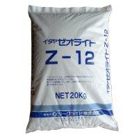[品薄]イタヤゼオライトZ-12・粒状0.5-2mm(硬質)【20kg】【有機JAS適合資材】【日祭日の配送・時間指定不可】