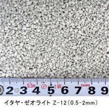 詳細写真3: [品薄]イタヤゼオライトZ-12・粒状0.5-2mm(硬質)【20kg】【有機JAS適合資材】【日祭日の配送・時間指定不可】