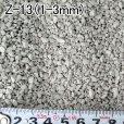 画像3: イタヤゼオライトZ-13・粒状1-3mm(硬質)【20kg】【有機JAS適合資材】【日祭日の配送・時間指定不可】 (3)