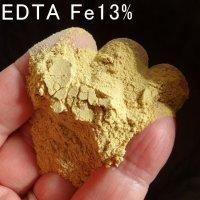 キレート鉄|13%鉄肥料|EDTA Fe【800g】養液栽培、肥料作成用