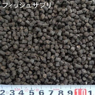 フィッシュサプリ(5-4-2)【20kg】
