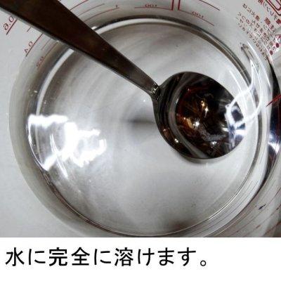 硫酸加里(硫酸カリウム)【20kg】水溶性加里51%